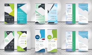 多用途易拉宝广告设计矢量模板V23