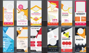 多用途易拉宝广告设计矢量模板V24