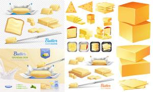 质感效果黄油产品主题设计矢量素材