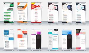 多用途易拉宝广告设计矢量模板V25