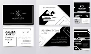 黑白配色效果名片版式设计矢量素材