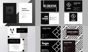 黑白效果商务名片设计模板矢量素材