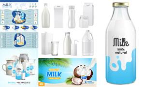 牛奶酸奶黄油等乳制品主题矢量素材