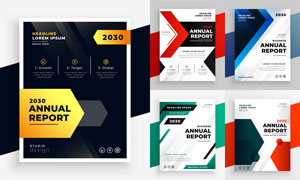 年度报告画册封面设计模板矢量素材
