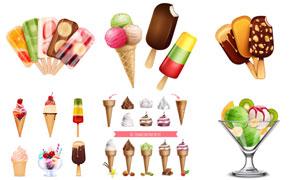 夏日雪糕与冰淇淋主题设计矢量素材