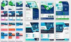 应用广泛的宣传单模板矢量素材V34