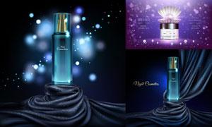 梦幻光斑的珍珠护肤品广告矢量素材