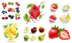 草莓樱桃与苹果等水果主题矢量素材