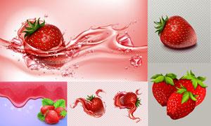 草莓汁与逼真草莓主题设计矢量素材