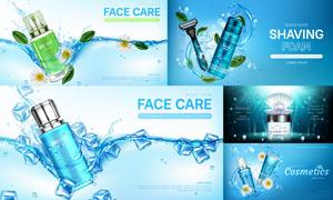 水润保湿护肤产品广告设计分层素材