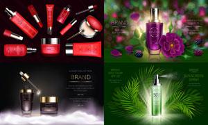 护肤品化妆品主题广告海报矢量素材
