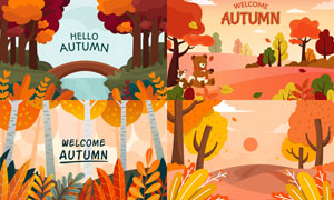 秋天树木与小熊松鼠等插画矢量素材