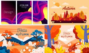 炫彩曲线与秋天树木插画等矢量素材