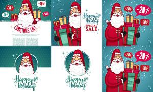 送礼物的圣诞老人插画创意矢量素材