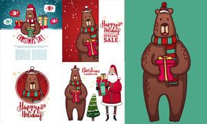 圣诞老人与卡通熊插画创意矢量素材