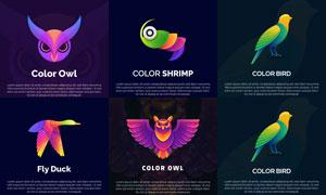 炫酷风格动物图案标志创意矢量素材