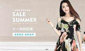 淘宝夏季女装连衣裙海报设计PSD模板