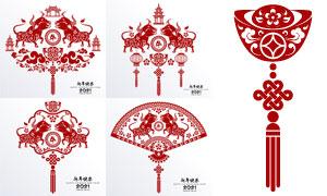 古典传统元素牛年创意设计矢量素材