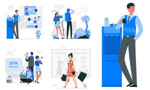 职场与购物等人物插画创意矢量素材