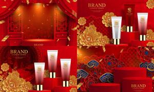 古典纹饰点缀护肤产品广告矢量素材
