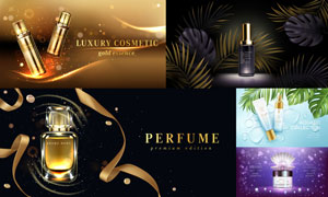 珍珠与香水等护肤产品海报矢量素材
