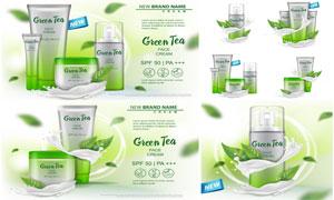 绿茶精华面霜主题广告海报矢量素材