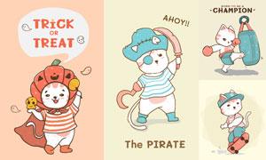 海盗装扮的猫咪等卡通设计矢量素材