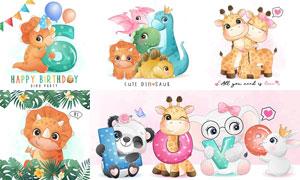 恐龙熊猫长颈鹿等卡通动物矢量素材