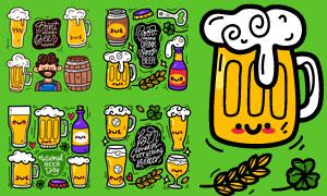可爱表情啤酒卡通创意设计矢量素材