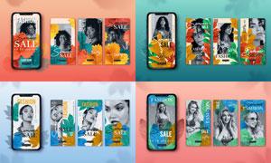手机平台促销海报设计模板矢量素材