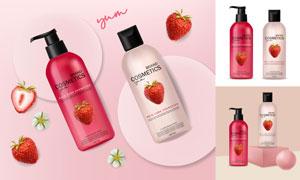 草莓精华萃取护肤产品广告矢量素材