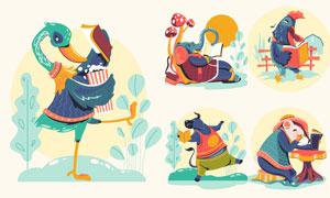 在看书的动物们等卡通插画矢量素材