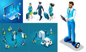 机组空乘与机场安检等设计矢量素材