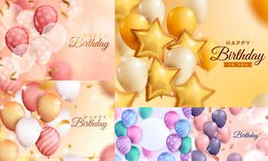生日氛围营造适用气球主题矢量素材