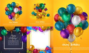 生日礼物盒与气球装饰元素矢量素材