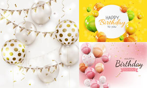 生日会上的气球装饰等创意矢量素材
