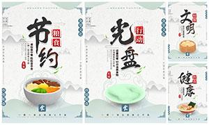 中国风食堂文化挂画设计模板PSD素材
