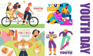 扁平化風格青年節主題插畫矢量素材