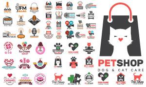 宠物医院与影院等标志设计矢量素材