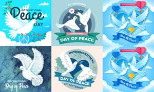 展翅飛翔的和平鴿主題插畫矢量素材