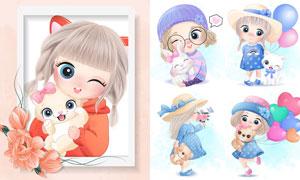 小女孩與可愛動物卡通創意矢量素材