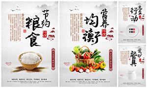 中國風校園食堂文化展板設計PSD素材