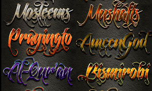 10款金属边框艺术字设计PS样式