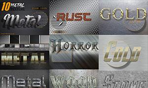 10款金属质感文字设计PS样式