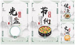 中国风食堂文化宣传展板设计PSD素材