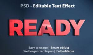 光影效果立体字模板分层设计源文件