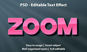 粉红渐变光泽立体字设计分层源文件
