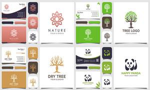 熊猫与大树等图案标志创意矢量素材