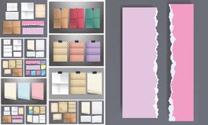 活页纸与带折痕的纸张主题矢量素材