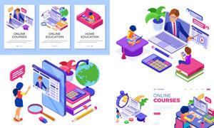 网课与考试等在线教育网页矢量素材